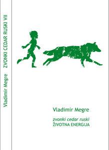 ZVONKI CEDAR RUSKI VII - ŽIVOTNA ENERGIJA