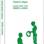 ZVONKI CEDAR RUSKI VIII  II - OBREDI LJUBAVI