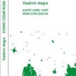 ZVONKI CEDAR RUSKI VIII - NOVA CIVILIZACIJA